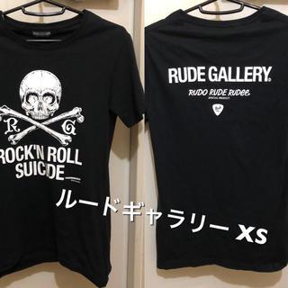 RUDE GALLERY - XSサイズ!日本製ルードギャラリー  古着半袖Tシャツ 黒スカル