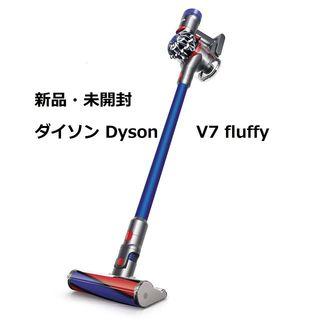 Dyson - ★* ダイソン Dyson V7 fluffy オンラインモデル SV11