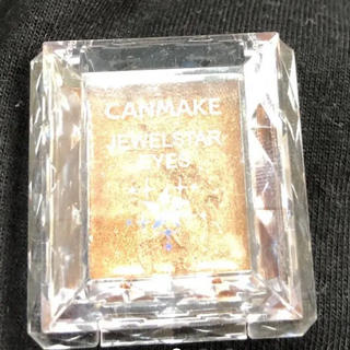 キャンメイク(CANMAKE)のキャンメイク ジュエルスターアイズ アイシャドウ(アイシャドウ)
