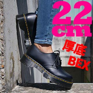 Dr.Martens - 22cm 新品 ドクターマーチン 厚底 BEX ブーツ 3ホール サンダル