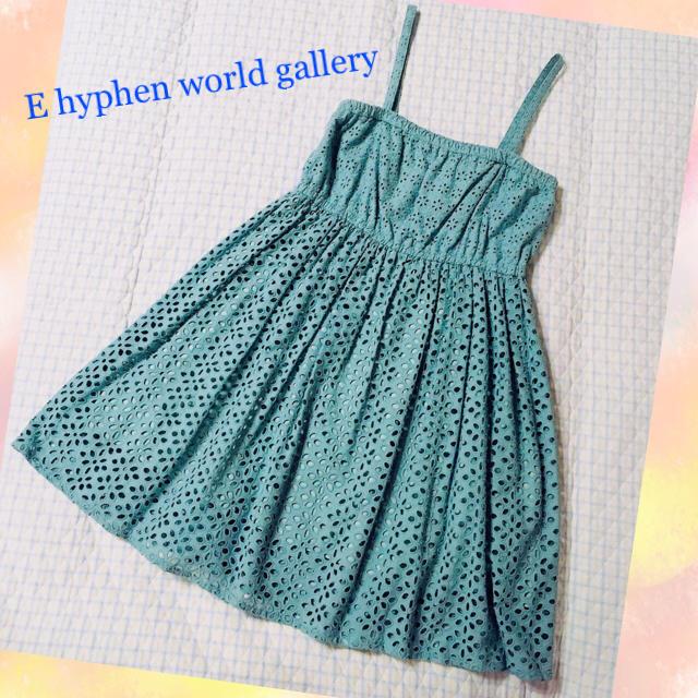 E hyphen world gallery(イーハイフンワールドギャラリー)のSALE中♡花柄カットワークキャミワンピース レディースのワンピース(ひざ丈ワンピース)の商品写真