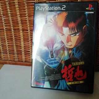 プレイステーション2(PlayStation2)の哲也 玄人頂上決戦(家庭用ゲームソフト)