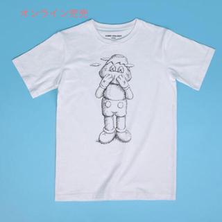 KAWS:HOLIDAY JAPAN T-Shirt - Sketch