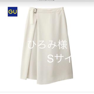 GU - ラップ風スカートSサイズ