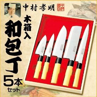 【料理の鉄人 監修】和包丁 豪華5本セット! 木箱なし(調理道具/製菓道具)