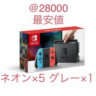 ニンテンドースイッチ(Nintendo Switch)のスイッチ本体 switch @28000円 クーポンなし(家庭用ゲーム本体)