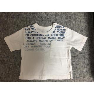 コムサイズム(COMME CA ISM)のコムサイズム トップス キッズ 男の子 80(Tシャツ)