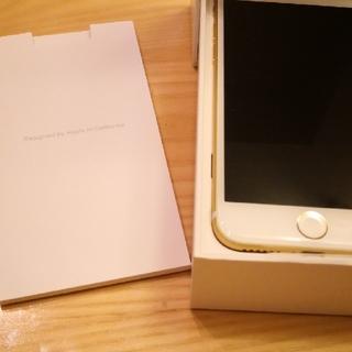 アイフォーン(iPhone)のyosshy93様専用値下ほぼ新品iphone7ゴールドsimロック解除済(スマートフォン本体)