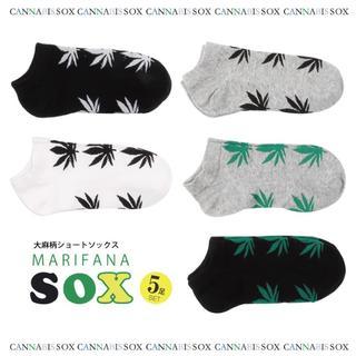 ソックス ショート 大麻柄 マリファナ 靴下 5足組 セット メンズ レディース(ソックス)