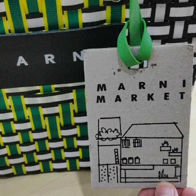 Marni(マルニ)のMARNI マルニ レディース ピクニック かごバッグ  レディースのバッグ(かごバッグ/ストローバッグ)の商品写真