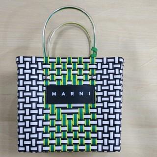Marni - MARNI マルニ レディース ピクニック かごバッグ