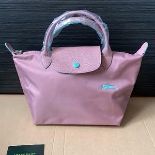 ロンシャン(LONGCHAMP)のロンシャン 新品 可愛いピンク S ハンドバッグ(ハンドバッグ)