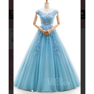 COCOMELODY ココメロディ カラードレス くすんだ薄い青色