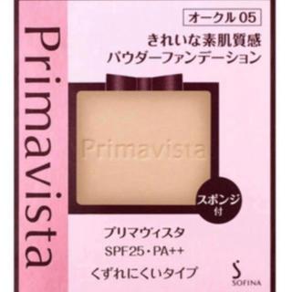 Primavista - オークル05
