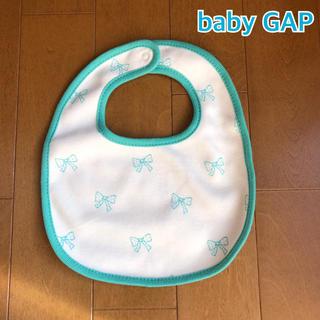 ベビーギャップ(babyGAP)のほぼ未使用★ baby GAP ★ ベビーギャップ スタイ / リボン柄(ベビースタイ/よだれかけ)