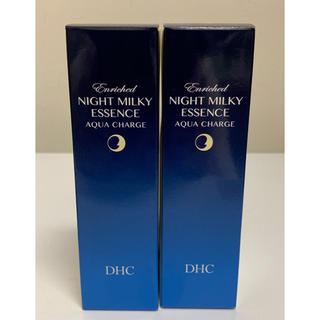 ディーエイチシー(DHC)のDHC  エンリッチ ナイト ミルキー エッセンス チャージ 2個(美容液)