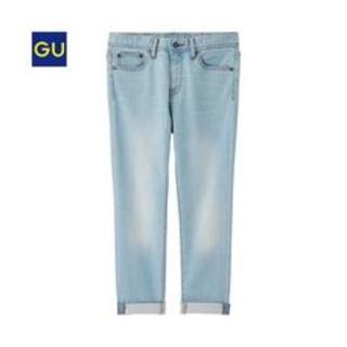 ジーユー(GU)のデニムルックテーパードパンツ 61 ライトブルー ジーユー(デニム/ジーンズ)