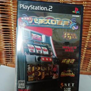 プレイステーション2(PlayStation2)のパチスロ宣言(家庭用ゲームソフト)