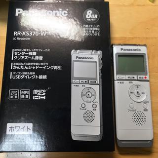 Panasonic - パナソニック ボイスレコーダー