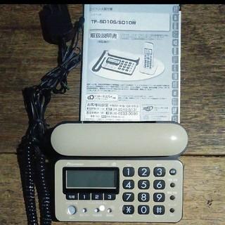 パイオニア(Pioneer)の固定電話器(その他 )