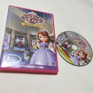 Disney - プリンセス ソフィア dvd  ディズニー