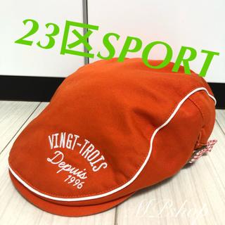 ニジュウサンク(23区)の23区SPORT ハンチング帽子 ゴルフキャップ(その他)