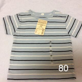 ムジルシリョウヒン(MUJI (無印良品))の半袖 ボーダーシャツ 無印(Tシャツ)