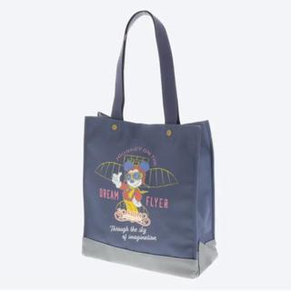 Disney - ソアリン トートバッグ ・ ディズニー ソアリン トートバッグ