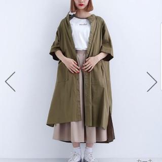 メルロー(merlot)のメルロー ロングスカート(ロングスカート)