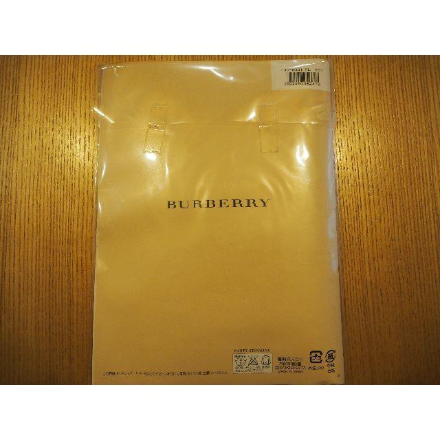 BURBERRY(バーバリー)のバーバリー ストッキング ベージュ系チェック レディースのレッグウェア(タイツ/ストッキング)の商品写真