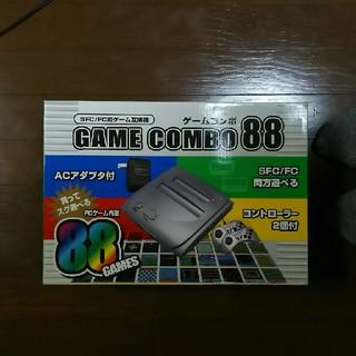 ファミコン、スーパーファミコン両方遊べる(家庭用ゲーム本体)