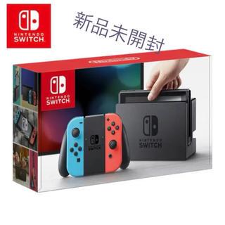 Nintendo Switch - 任天堂スイッチ 新品未使用 最安値