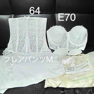 TAKAMI - 【美品】セモア  ブライダルインナー エレガントF E70
