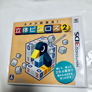 ニンテンドー3DS - 3DS 立体ピクロス2
