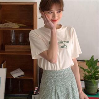 dholic - dholic 小花柄フレアスカート & 半袖Tシャツ セット