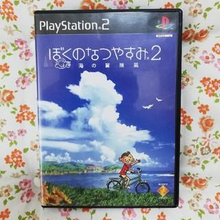 PlayStation2 - 【お買い得価格】PS2ソフト ぼくのなつやすみ2~海の冒険篇~