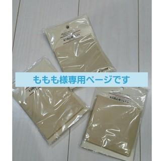 ムジルシリョウヒン(MUJI (無印良品))の無印良品 キズ防止用フェルト 約100×100mm 2枚入り × 3パック(日用品/生活雑貨)