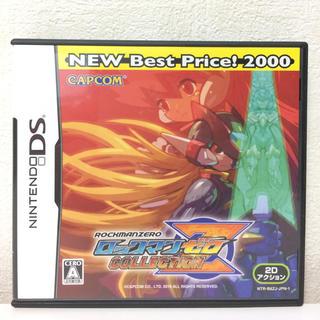 ニンテンドーDS - DS ロックマン ゼロ コレクション