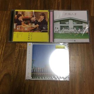ノギザカフォーティーシックス(乃木坂46)の乃木坂46 ハルジオンが咲く頃通常盤/バレッタtype-a/太陽ノック通常盤(ポップス/ロック(邦楽))
