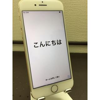 Apple - 【即日発送!】 ソフトバンク iPhone 7 32GB 中古 6127