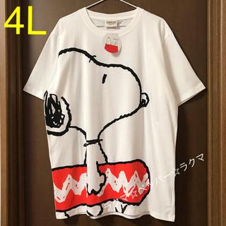 スヌーピー(SNOOPY)のスヌーピー スケボー tシャツ 4L(Tシャツ(半袖/袖なし))