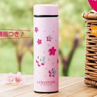 L'OCCITANE - 新品未使用 ロクシタン 水筒 OHANAMIボトル ステンレス 魔法瓶マグボトル