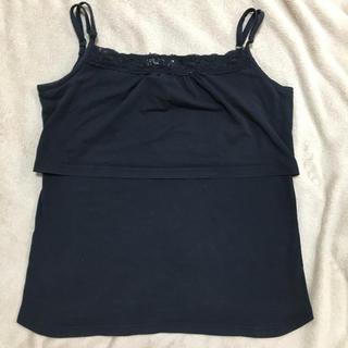 ベネッセで購入 授乳服 肩紐で調節出来ます ブラック色