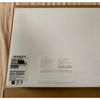 Apple - 未開封 Mac Book Air 13.3 1.8GHz 8GB 128GB