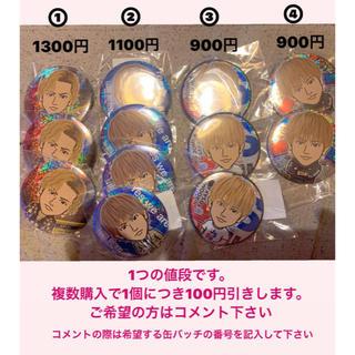 三代目 J Soul Brothers - 登坂広臣 オンラインブース缶バッチ