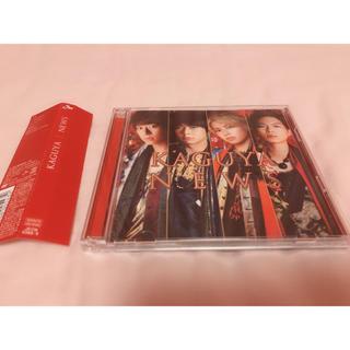 ニュース(NEWS)のNEWS CD KAGUYA 初回盤A(ポップス/ロック(邦楽))
