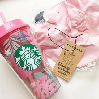 Starbucks Coffee - 韓国 スターバックス フラミンゴ フロート コールド タンブラー 限定