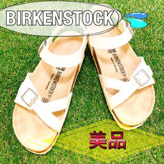 ビルケンシュトック(BIRKENSTOCK)のBIRKENSTOCK ビルケンシュトック サンダル 白 ホワイト 美品(サンダル)