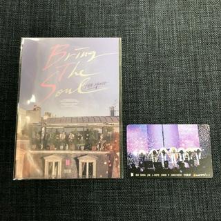 防弾少年団(BTS) - 【複数あり】BTS ムビチケ ポストカード セット