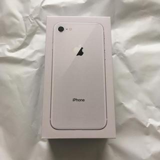 iPhone - 新品未使用 iPhone 8 64GB Apple SIMフリー 銀色